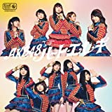 AKB48(Team 4)「清純フィロソフィー」
