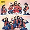 AKB48 Team K「細雪リグレット」
