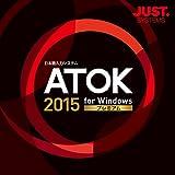 ATOK 2015 for Windows (プレミアム) DL版 [ダウンロード]