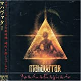 From the Sun the Rain the Wind by Mahavatar (2006-10-16)
