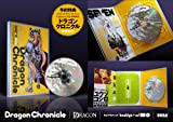 セブンスドラゴン 特典 特製冊子「ドラゴンクロニクル」+CD「リミテッドサウンドトラック fragment」付き