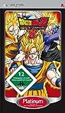 echange, troc Dragonball Z - Shin Budokai 2 [Platinum] [import allemand]