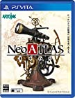Neo ATLAS 1469 (�ֽ�������ŵ�ץ������⥢���ƥ�DLC<���å����ѥ��졼��(��±��)+���������̲�/200,000�������> Ʊ��)