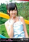AKB48 公式生写真 恋するフォーチュンクッキー 劇場盤 推定マーマレード Ver. 【佐藤すみれ】