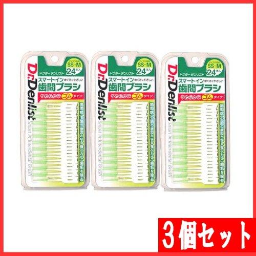 歯間ブラシ スマートイン やわらか歯間ブラシ サイズSS~M 24本入やわらかなゴムタイプ