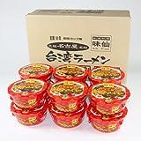 「名古屋名物」味仙 台湾ラーメン(カップ麺)1ケース(12個入り) 監修 郭政良