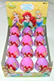 Large Disney Princess Easter Egg Filled with Candy Character Inside Box of 12 .75 Oz