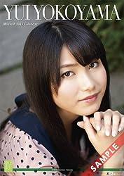 AKB48-12横山 由依 カレンダー 2013年