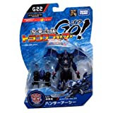 Hunter Arcee G22 Transformers Go! Takara Tomy Action Figure