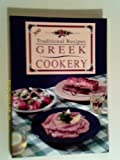 300 Traditional Recipes: Greek Cookery