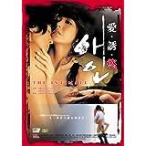 The Intimate ~ Dong-Hyuk Cho