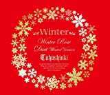Winter  〜Winter Rose / Duet - winter ver. - 〜(DVD付)
