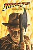 Indiana-Jones-and-the-Sargasso-Pirates