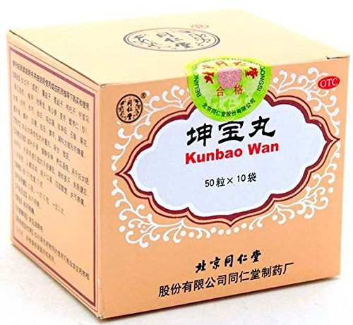 beijing-tong-ren-tang-kun-bao-wan-herbal-remedy-for-menopause-50-tiny-pills-x-10-bags