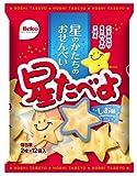 栗山米菓 星たべよ 24枚×12個