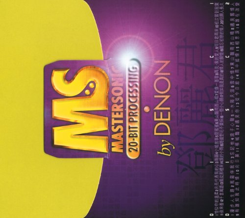 MS 24K GD - Project 88