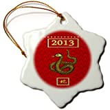 3dRose Orn_62777_1 2013 Year Of The Snake Gold And Red Design Snowflake Decorative Hanging Ornament, Porcelain...
