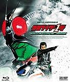 仮面ライダー1号 コレクターズパック(初回仕様デジタルコピー付) [Blu-ray] ランキングお取り寄せ