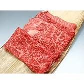 冷凍 【厳選 黒毛和牛 最高 A5ランク 雌牛 限定 】 ロース ・モモ すき焼き 肉 200g
