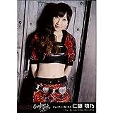 AKB48公式生写真 ギンガムチェック【仁藤萌乃】