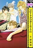 BL comic new book infomation(11/10)