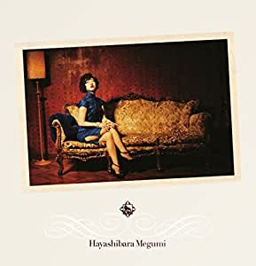 薄ら氷心中 [CD]
