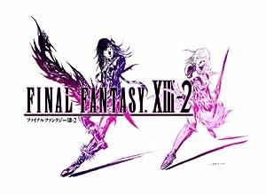 ファイナルファンタジーXIII-2