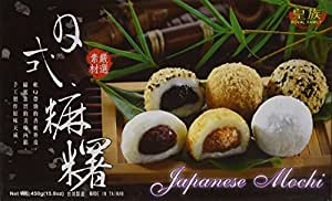 Japanese Rice Cake Mochi Daifuku (Assorted)15.8 oz: Amazon
