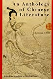 img - for An Anthology of Chinese Literature: Beginnings to 1911 book / textbook / text book