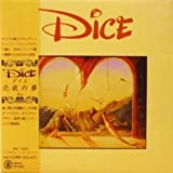 Dice (Mini Lp Sleeve)