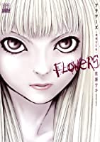 Flowers (バーズコミックススペシャル)