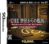 DS 『SIMPLE DSシリーズ Vol.27 THE 密室からの脱出 ~THE推理番外編~』