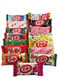 Japanese Kit Kat 16 pcs TONOSAMA selection, ALL DIFFERENT FLAVORS.
