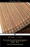 img - for The Art of War and The 36 Stratagems (Chinese Edition) book / textbook / text book