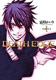 DEATH EDGE(1) (電撃コミックス)