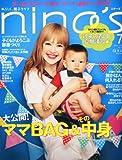 nina's (ニナーズ) 2012年 07月号 [雑誌]