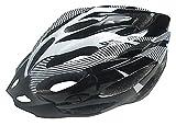 R-STYLE 自転車やスケボーに 軽量・蒸れない で最適 スタイリッシュ ヘルメット (ホワイト)