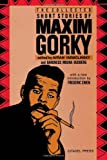 Image of The Collected Short Stories of Maxim Gorky