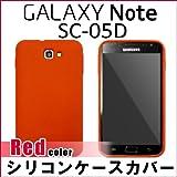 GALAXY Note SC-05D: シリコン カバー ケース : レッド / ギャラクシー ノート galaxynote sc05d