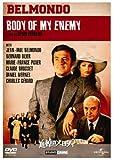 追悼のメロディ [DVD] 北野義則ヨーロッパ映画ソムリエのベスト1977年