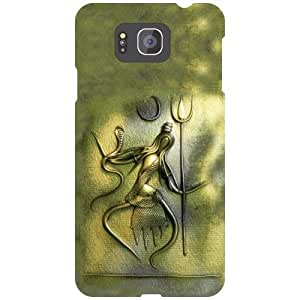 Samsung Galaxy Alpha G850 Back cover - Be Spiritual Designer cases