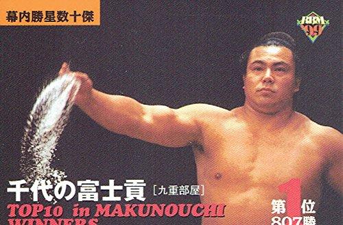 大相撲カード '99上半期版 幕内勝星数十傑 第1位 横綱・千代の富士貢<170> 九重部屋 BBM
