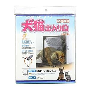 ダイオ化成 網戸用犬猫出入り口(小型犬用) 縦31cm×横26cm PD3035