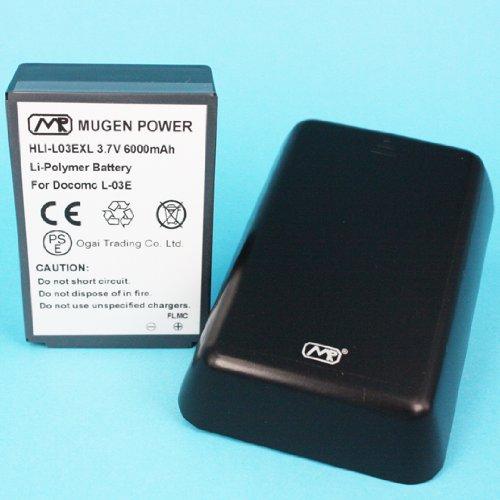 MUGEN POWER docomo モバイルWi-Fiルーター L-03E用 6000mAh 超大容量バッテリー 電池パック (HLI-L03EXL)