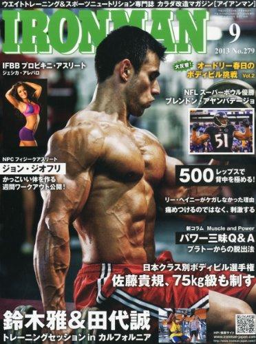 IRONMAN (アイアンマン) 2013年 09月号 [雑誌]
