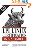 LPI Linux Certification in a Nutshell