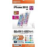 ラスタバナナ iPhone 7 Plus 光沢防指紋フィルム 2枚入り  G756IP7B