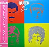 Queen ?- Hot Space Japan Pressing with OBI P-11204