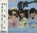 The Monkees Then & Now...The Best Of The Monkees