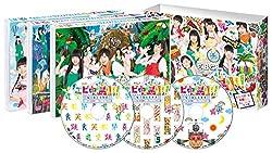 エビ中島!!!~モラトリアムは永遠に…ディレクターズカット版~【DVD-BOX1】